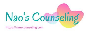 夫婦再構築・離婚回避・悩み相談は夫婦修復カウンセリング・Nao's Room